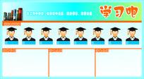 企业文化荣誉墙展板
