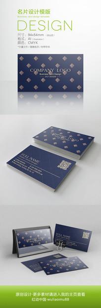 商务简约大气企业名片设计