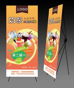 饮品奶茶促销展架设计