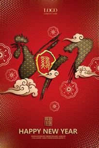 中国风红色喜庆2017年鸡年海报设计