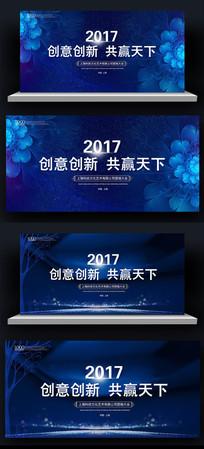 2017华丽背景板设计