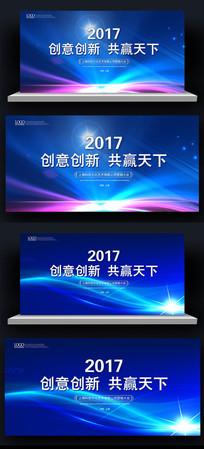 2017蓝色梦幻金融地产表彰大会背景板