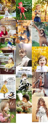 2017最新儿童摄影文字排版