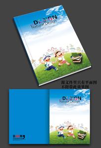 儿童卡通画册封面