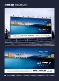 高端住宅开盘促销地产户外广告