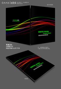 黑色炫彩动感线条画册封面模版