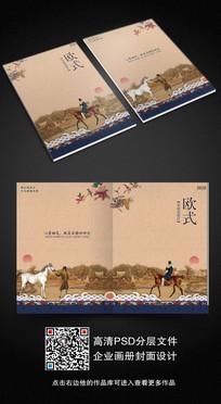 简约大气欧式地产画册封面设计