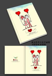 卡通爱情主题画册封面
