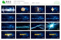 蓝色8个手印启动仪式视频