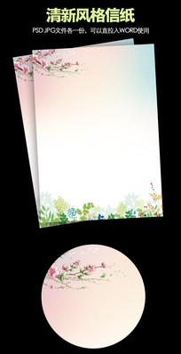 清新春天信纸背景模板