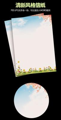 清新蓝天桃花信纸模板