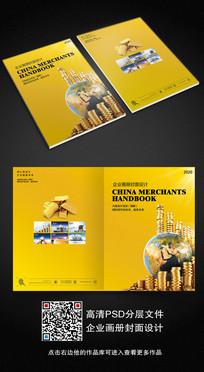 时尚大气金色金融画册封面设计