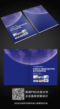 时尚大气科技画册封面设计
