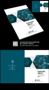 网络云科技电子商务画册封面设计