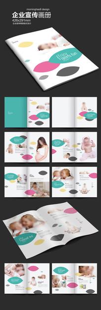 元素系列树叶孕婴画册
