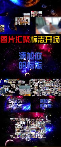 众多照片片汇聚成logo标志视频