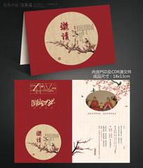 中国风结婚喜贴设计
