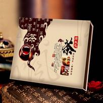 中国风原生态高档茶叶礼盒包装