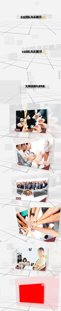 白色素雅宣传片企业团队展示视频