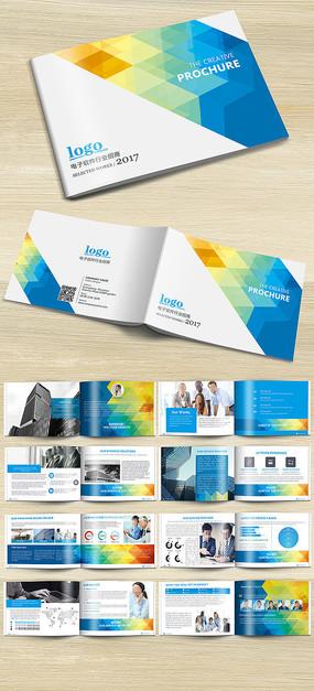创意画册蓝色科技画册宣传册