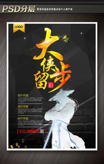 今年年内,郑州主城区有望实现5G全覆