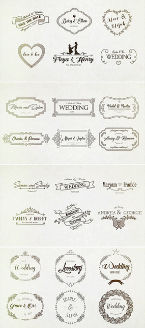 多个婚礼标题动画人名条AE模板