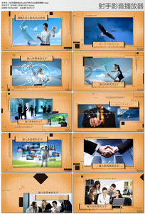 edius标尺样式企业宣传模板
