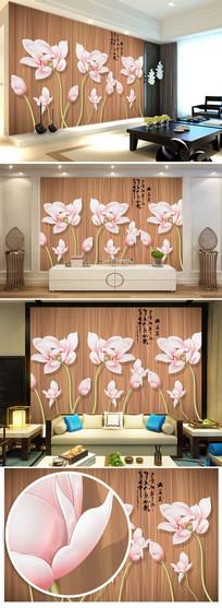 复古木板荷花客厅电视背景墙图片