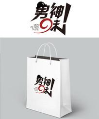 个性字体变形logo