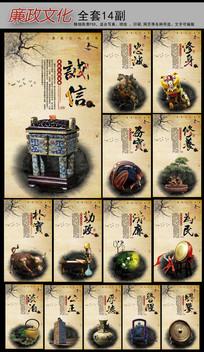 怀旧复古中国风廉政文化展板挂图