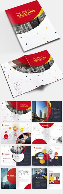 红色创意企业画册
