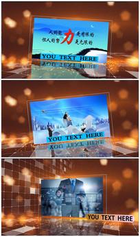 会声会影x6企业宣传片头模板