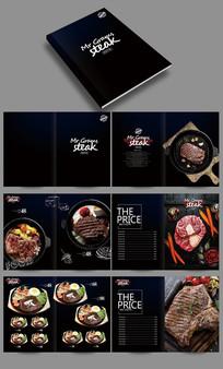 简约创意牛排菜谱画册设计 PSD