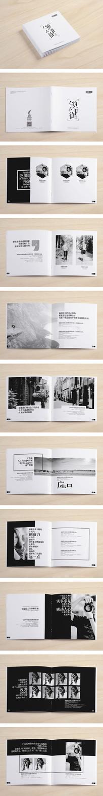 简约时尚黑白通用广告公司画册