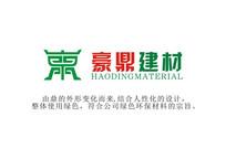 绿色环保行业logo