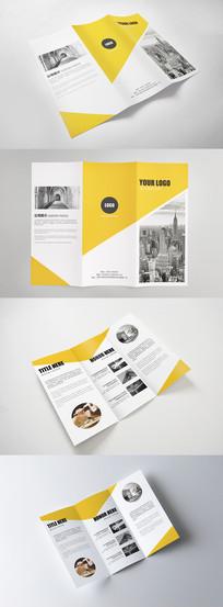 企业通用黄色三折页设计