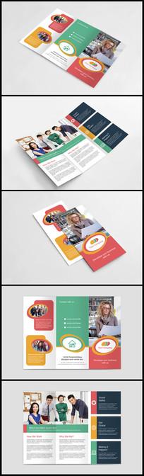 商务公司三折页设计模板
