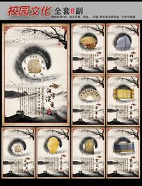 校园文化文字系列展板挂图
