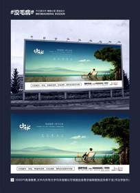 尊贵花园洋房房地产广告