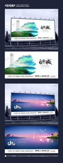 高档江景房地产广告海报设计