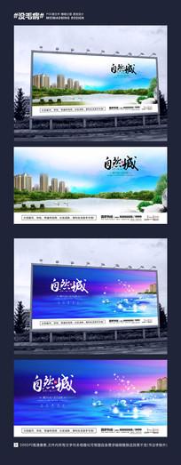 高档江景房地产广告设计