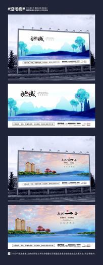 高端别墅洋房地产广告海报