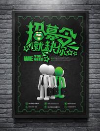 新版ued官网
