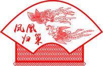 孔雀凤凰装饰画背景墙