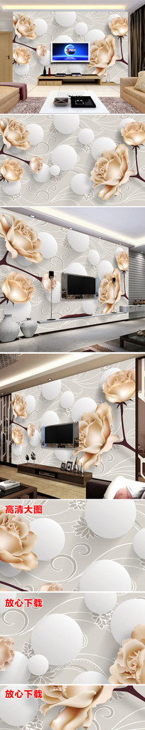 3时尚新中式现代花卉电视背景墙