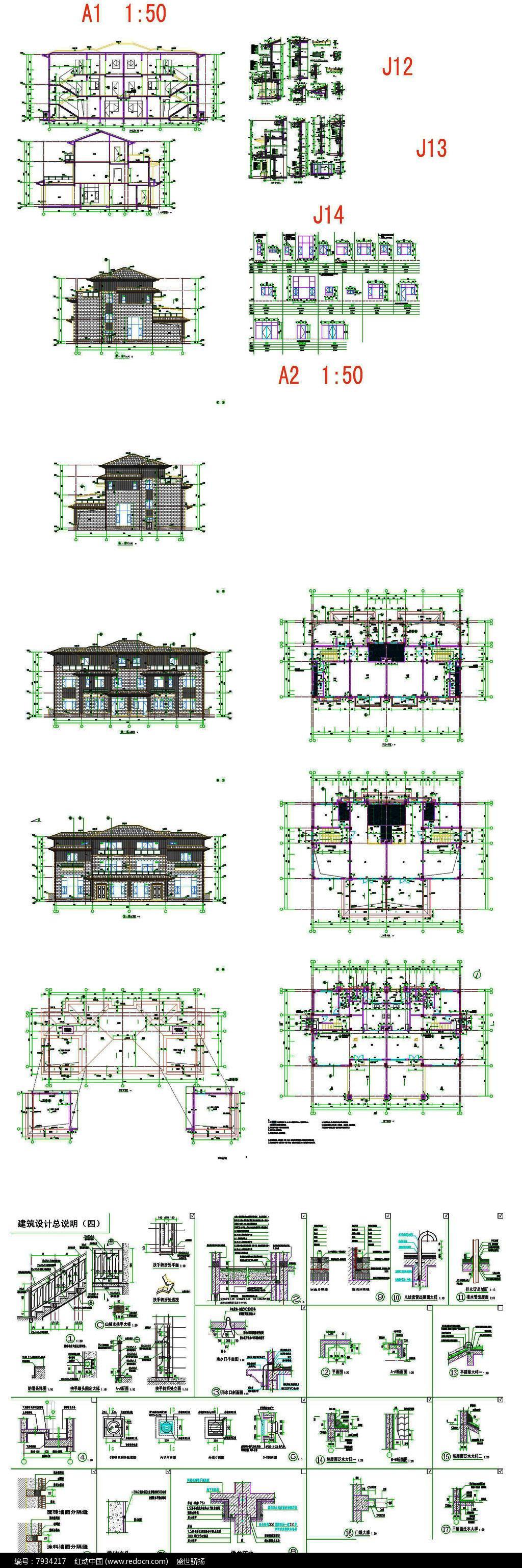 别墅外观建筑设计图片