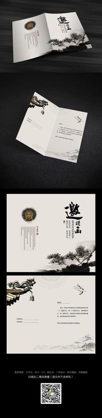 创意水墨中国风邀请函模板