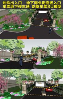 垂直绿化及车库入口SU模型