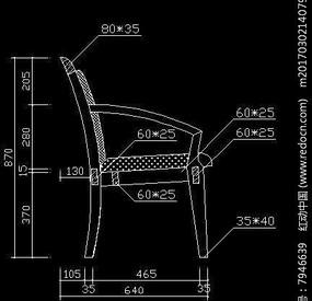 带扶手椅子生产图