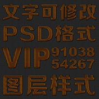 淡雅纹理psd文字样式